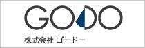 株式会社ゴードー