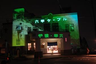 4.22 tanaka_shitami02.jpg