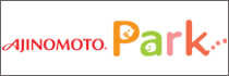 「AJINOMOTO PARK」味の素株式会社