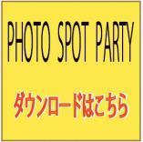 PHOT SOPT PARTY ダウンロードはこちらから