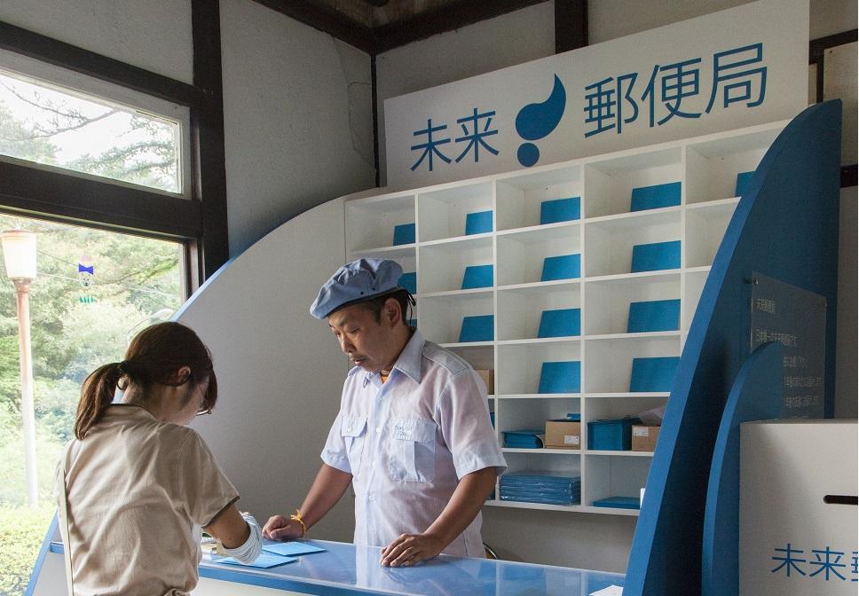 【特別展示】未来郵便局 / 開発好明