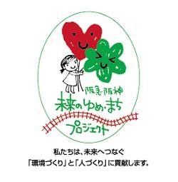 yumemachi.jpg