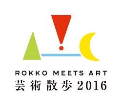 rma2016_logo_web.jpg