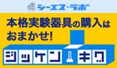 (2)CS_labo_jikken_web