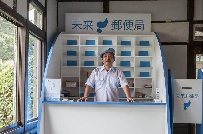 「未来郵便局」 2013年 六甲山カンツリーハウス