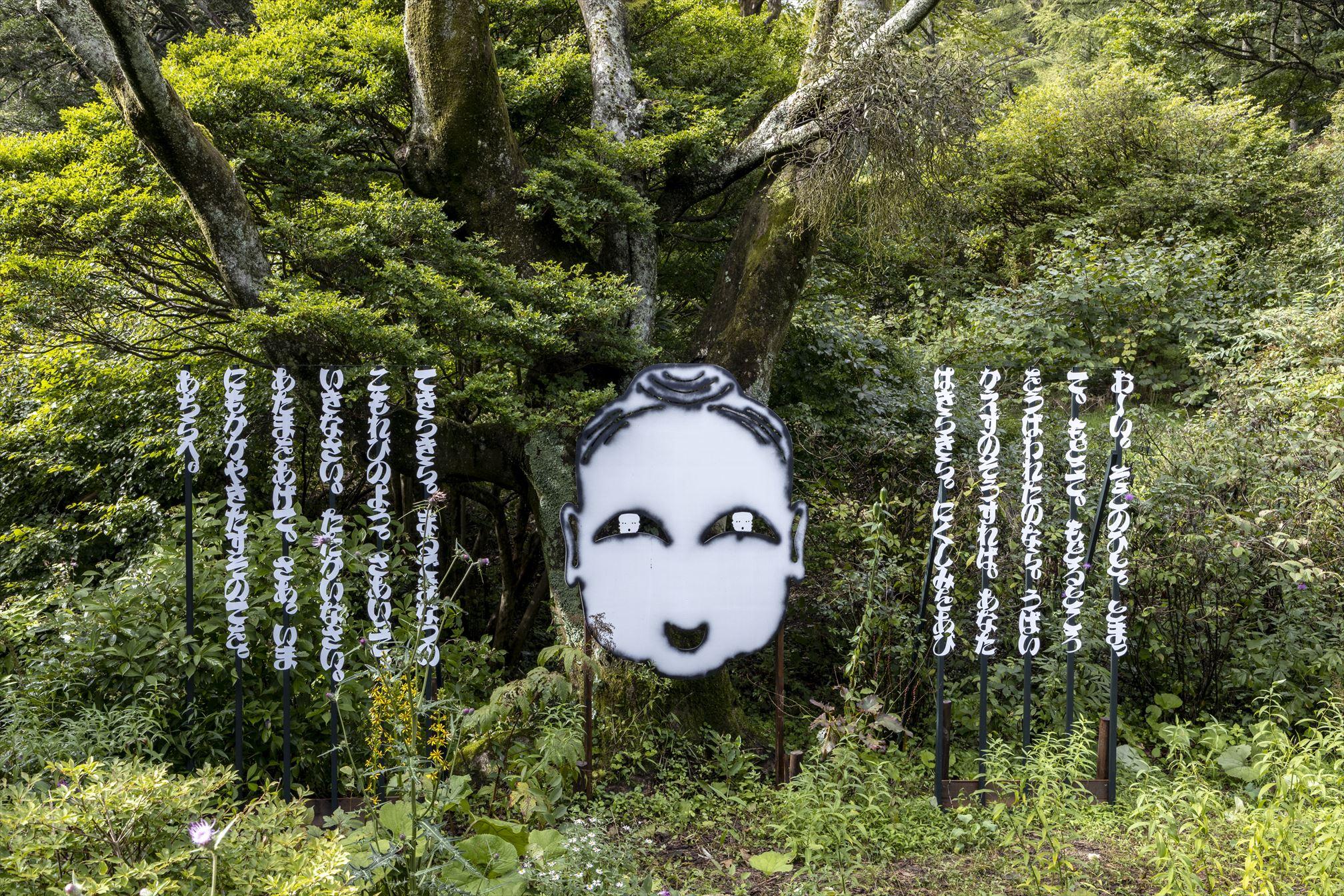 谷澤紗和子×藤野可織「木霊」