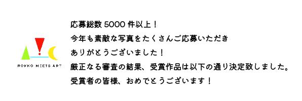 おめでとう-01