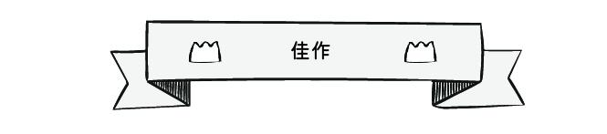 佳作-02