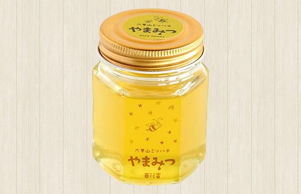 六甲山ミツバチ<br>やまみつ〈百花蜜〉