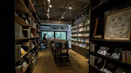 Strage Books Kobe