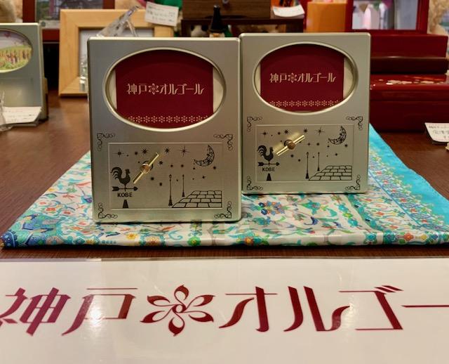 イメージ:時音~神戸 北野工房のまち店~ 限定商品