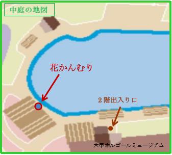 花かんむり地図