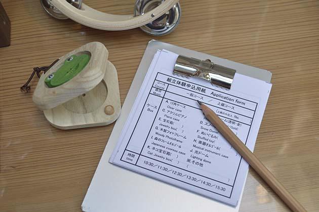 STEP.1 / 楽器を選び申込用紙に記入