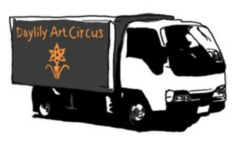 Daylily_Art_Circus2.jpg