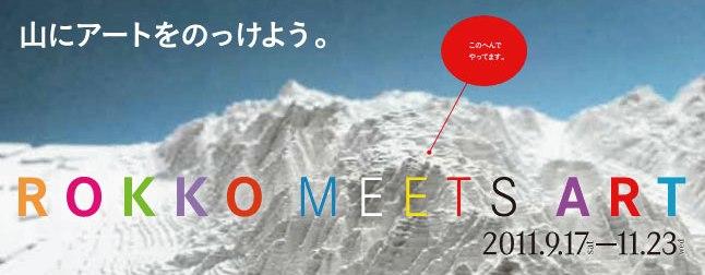 event_0917_opening_3.jpg