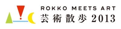 rma_logo_08_gs_2013_yoko_color_web.jpg