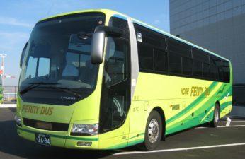 【アクセス】乗り換え無しで楽々アクセス♪「直行バス」運行!