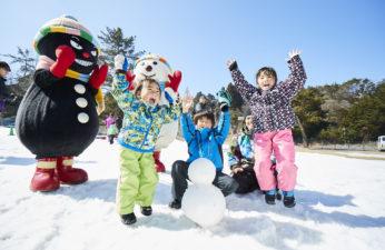 【お知らせ】雪ゾリ・雪あそび専用ゲレンデ「スノーランド」