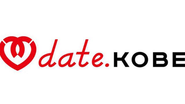 date.kobe