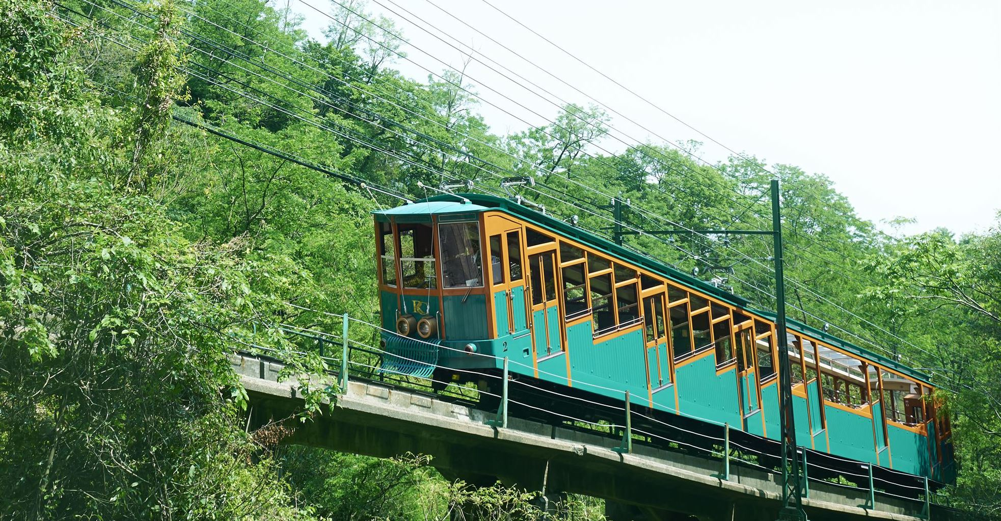 Rokko Cable Car 88th anniversary