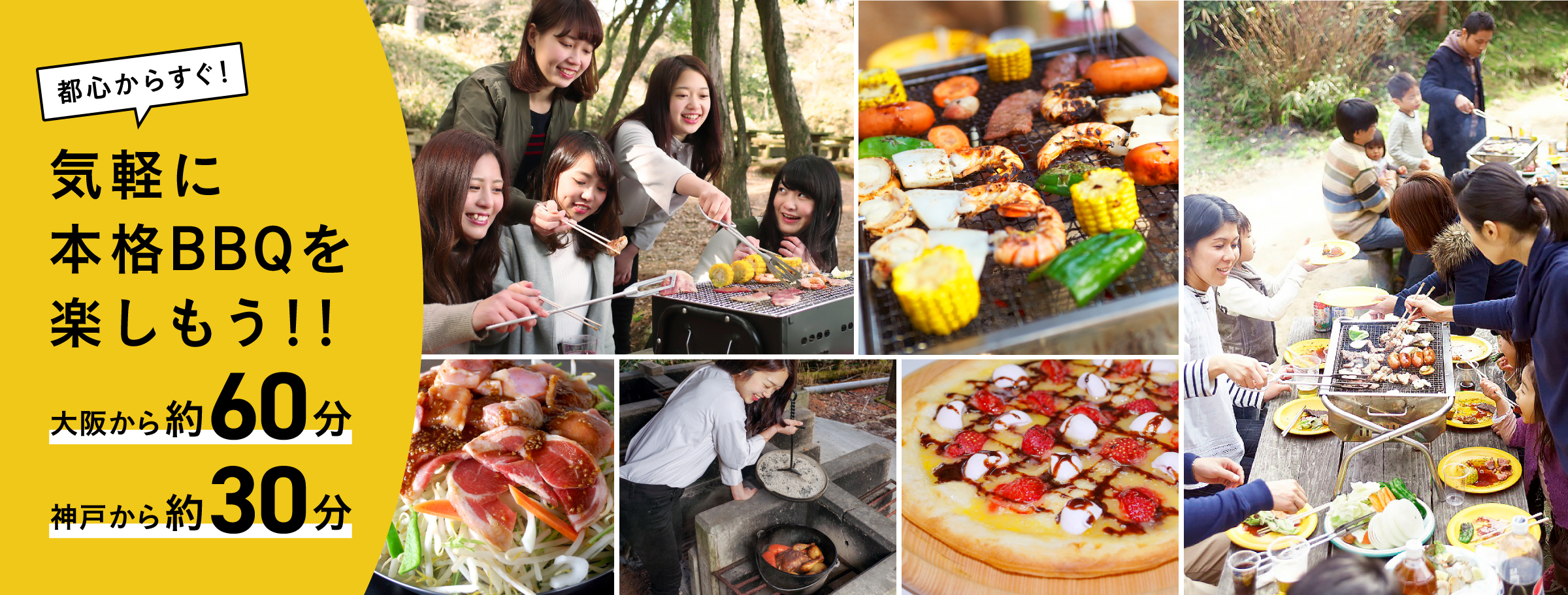 Right from the city center! Feel free to enjoy authentic BBQ! ! [About 60 minutes from Osaka / about 30 minutes from Kobe]
