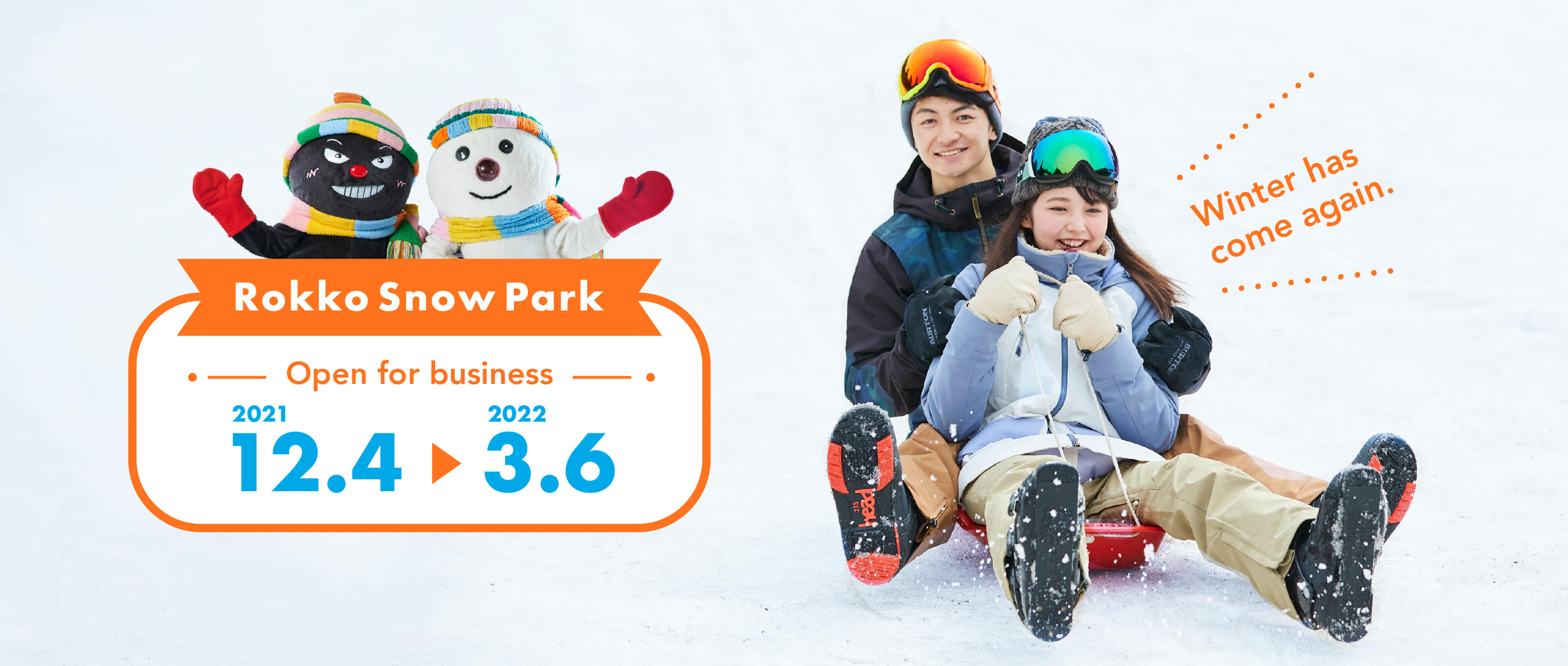 Snow park main image:So convenient and so much fun!Open for business 2018.11.17 - 2019.3.31