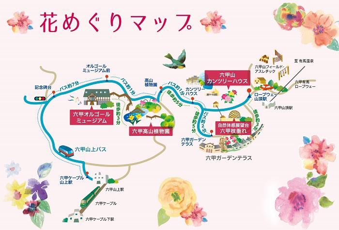 hanameguri_map