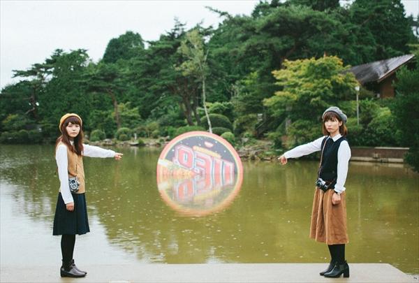 risaizu002