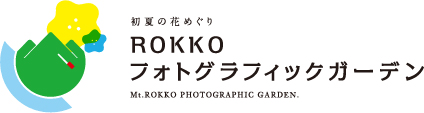 rpg_logo_a_jp