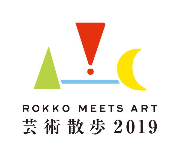 rma_logo_07_gs_2019_color_web