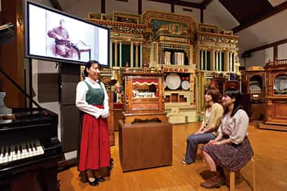 Rokko International Musical Box Museum